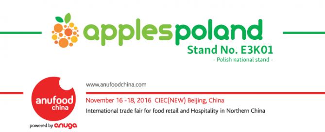 Anufood China Invitation